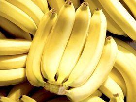 Користь-і-Верде-бананів